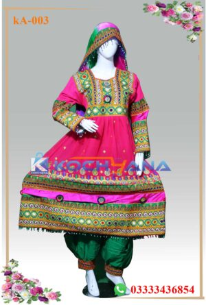 Afghani Dress - women cloths - Kochyana
