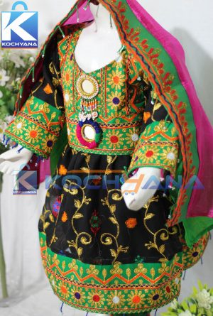 Afghani dress by kochyana