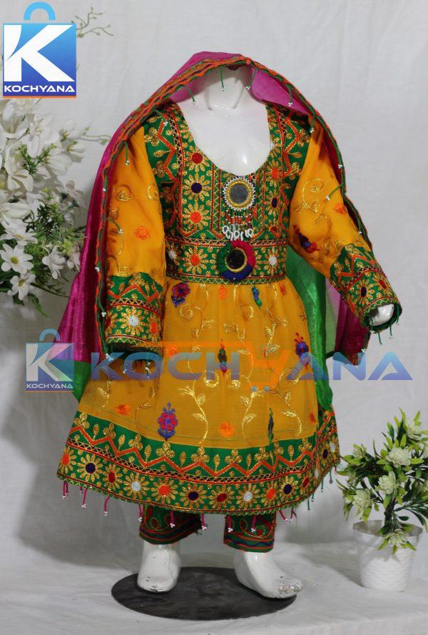 Kochyana kids frock-afghani dress