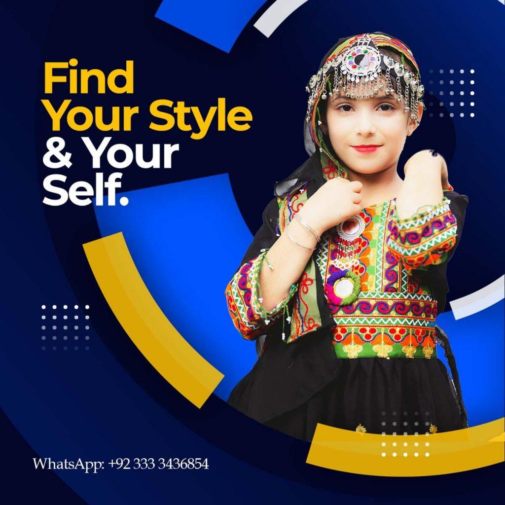 kochyana afghan dress - afghan clothes - kids traditional dress