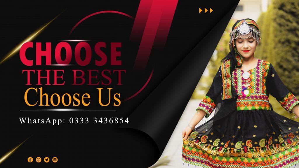 Afghani dress- Traditional dress- kids dress